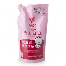 [Made in Japan Date 2021] Nước giặt Arau Baby túi 720ml